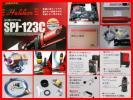 ◎¥221680SPJ-123C+65φ水中ポンプコンセックコアドリルビット.