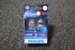 新品 フィリップス LEDバックランプ T20 6000K 12795X2