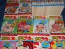山上たつひこ★ がきデカ 全巻26巻★チャンピオンコミッツクス