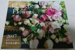 【新品】花ある暮らし12カ月 カレンダー 2017 LEE 1月号 付録