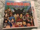 3DSソフト 桃太郎電鉄2017 たちあがれ日本!!