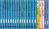 内田樹 文庫本 20冊セット 最終講義 レヴィナスと愛の現象学