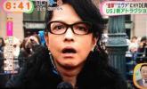PRADA/プラダ【hyde着 】バロックサングラス hyde着用 眼鏡 メガネ バロックVAMPS 同型同色 リアーナ TOM FORD