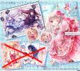 C91 てぃんくる てぃんかーべる 新刊グッズセット 天使の3P