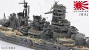 ☆(百艦)1/700 戦艦 『霧島』 昭和16年 完成品☆