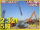 タダノ カニクレーン ZF235 2.32t ガソリン ラジコン
