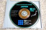 ★トヨタ純正 DVDロム DVD-ROM 2015年春 全国版★A1P