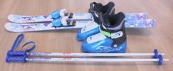 スキー 4点セット 96? ブーツ18センチ キッズ ジュニア