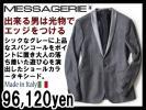 9.7万メッサジェリエ MESSAGERIE ショールカラージャケット 伊製 48