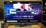 1円〜札幌発 パナソニック 42型テレビ スマートビエラ TH-L42E60