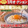 【これぞ最高級米】新潟県南魚沼産塩沢コシヒカリ玄米30kg