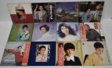 昭和 演歌 70枚 LP レコード セット 美空ひばり 都はるみ 森進一