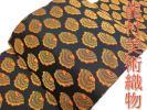 着物の桜 美品 龍村美術織物『貝の彩り』額縁仕立てなごや帯k-21
