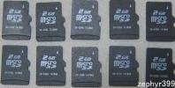 ■microSDカード,マイクロSDカード,2GB,10枚セット,送料無料■■