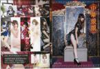 C91 再販 えなこ チャイナ服コスプレ写真集「中華娘娘」