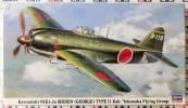 1/48 局地戦闘機 紫電 11型甲 横須賀航空隊 ハセガワ 特価 即決