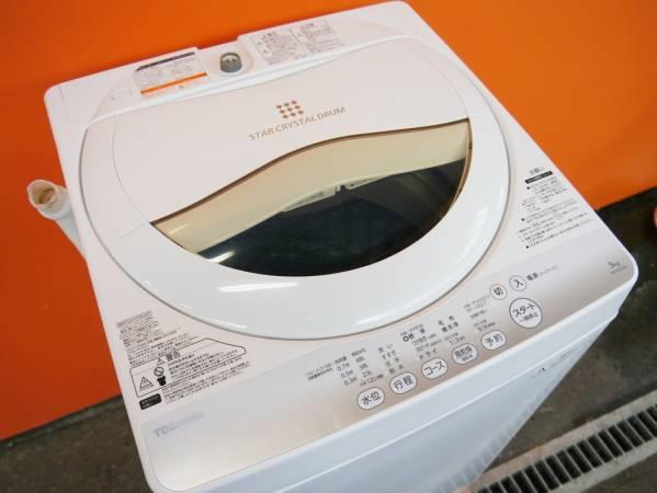 【美品*2015年製】 東芝全自動洗濯機 (5.0kg) AW-5G2(W)