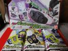 新品激安¥1~ エグゼイド DX ガシャット4点set 切手可