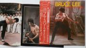 【帯LP】 ブルスリー/セリフ怪鳥音入りサウンドトラック盤