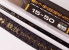 ★がまかつ がま磯 グレ競技スペシャルⅢ 1.5号-50★G