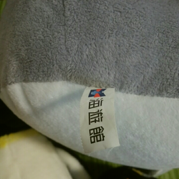 海遊館 ペンギン ぬいぐるみ 通販