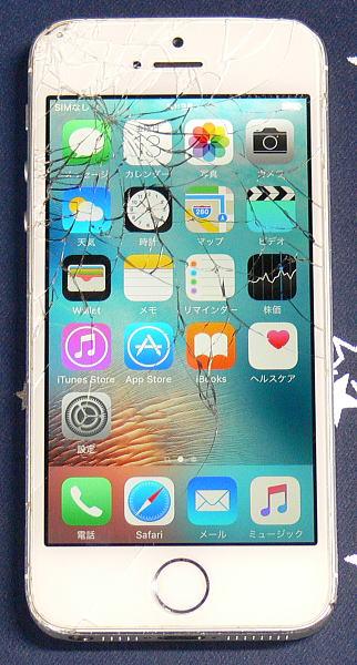 ◎ docomo iPhone 5s 64GB ME339J/A シルバー 判定〇 ジャンク品