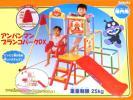 美品●アンパンマン★ブランコパーク DX★2~5歳 リコール対策済