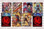 スーパードラゴンボールヒーローズ2弾/SEC2種+UR6種+/完全コンプ