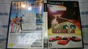 PS2 OutRun2 SP アウトラン2 スペシャルツアーズ 1円スタート