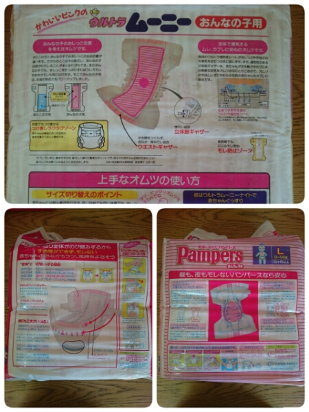 【Rレ60】大量!パンパース/他☆オムツ☆女の子用☆Lサイズ204枚