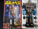 ■ダイアクロン ロボットベース 当時物 中古玩具■