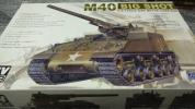 お買い得★AFVクラブ1/35 M40 ビック ショット アルミ砲身付