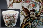 【宝】中国美術・花鳥図白磁鉢