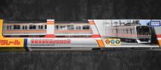 プラレール 東葉高速鉄道 2000系