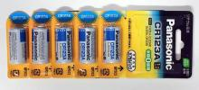 ★☆Panasonic リチウム電池 CR123A 5個セット 新品☆★