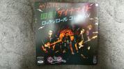 マックショウ CD