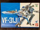 バンダイ DX超合金 VF-31J ジークフリード(ハヤテ機) 未開封品