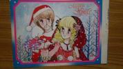 小森麻実 クリスマスカード