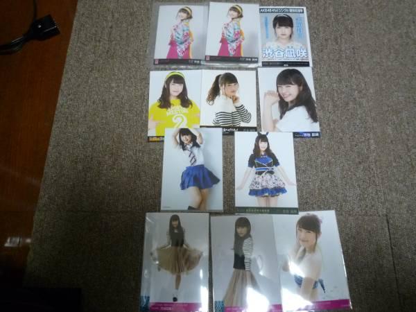難あり NMB48 渋谷凪咲 DVD特典 コンプ等 生写真 まとめ11枚 AKB48