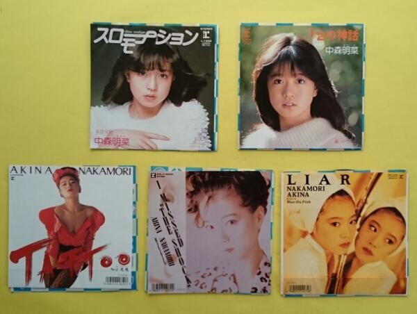 中森明菜 レコード(シングル盤) 5枚 1980年代女性アイドル