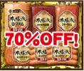 本格派ギフト(NH-595)メーカー希望小売価格5951円(