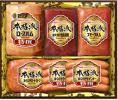 本格派ギフト(NH-595)メーカー希望小売価格5951円(税込)