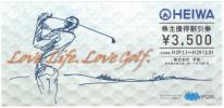 高爾夫球場 - 送料無料 平和(PGM) 株主優待券 3500円券16枚 56000円分