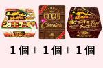 ▼切手可▼2017 一平ちゃんショートケーキ+ペヤングチョコレート+一平ちゃんチョコソース 各1個セット
