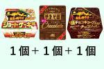 ▼切手可▼ 一平ちゃんショートケーキ+ペヤングチョコレート+一平ちゃんチョコソース 各1個セット スイーツ焼そば