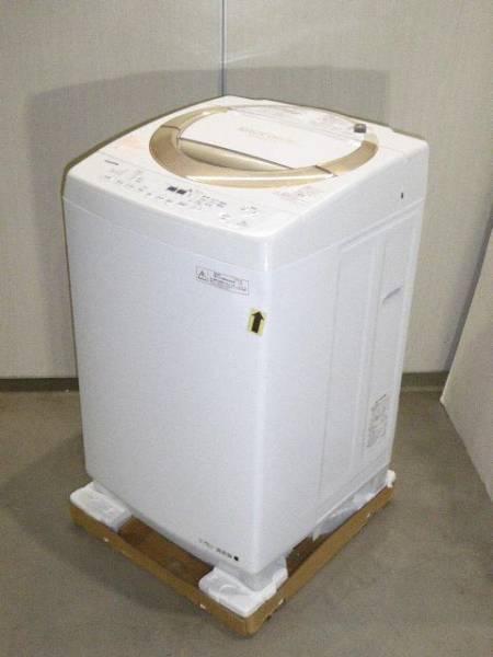 東芝 洗濯機8.0kg マジックドラム AW-8D3M-N 訳ありアウトレット
