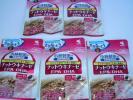 56☆新品 小林製薬 ナットウキナーゼDHA EPA 30日分×5袋