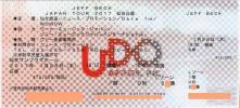 1/26★JEFF BECKジェフベック★仙台1階LゾーンD列25番〜30番1枚