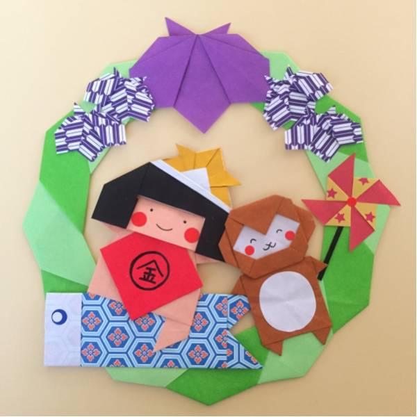 壁面飾り 折り紙 ハンドメイド 兜 5月 こどもの日 菖蒲 鯉のぼり