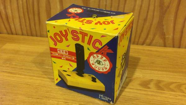 FCファミコン ハドソン ジョイスティック JOYSTICK ジャンク扱い
